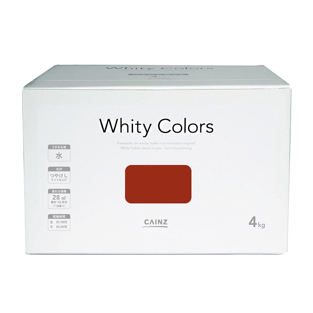【Web限定】CAINZ 室内用塗料 ホワイティカラーズ 4kg ガーネット【別送品】