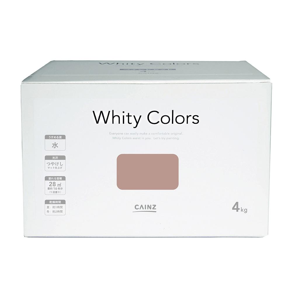 【Web限定】CAINZ 室内用塗料 ホワイティカラーズ 4kg アンティークローズ【別送品】