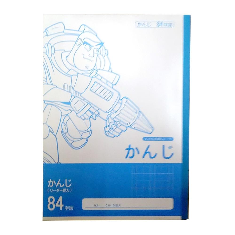 ディズニー 学習帳 漢字 84字 NCD-KA84