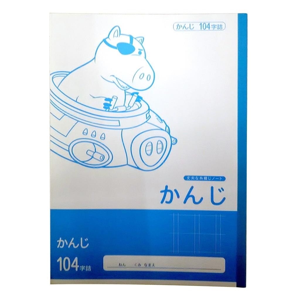 ディズニー 学習帳 漢字 104字 NCD-KA104