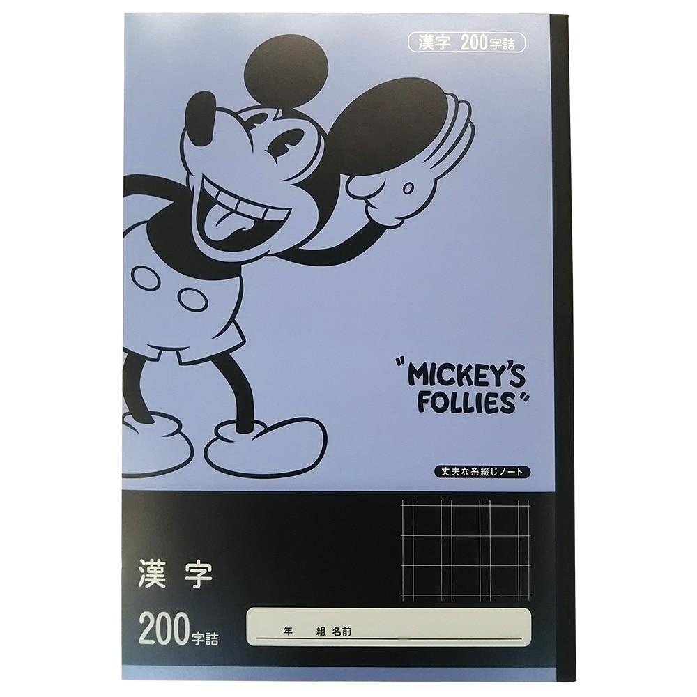 ディズニー 学習帳 漢字 200字 NCD-KA200