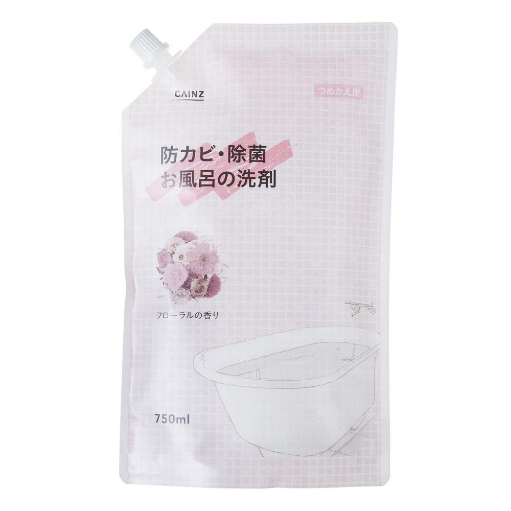 CAINZ 防カビ・除菌 お風呂の洗剤 フローラルの香り つめかえ用 750ml