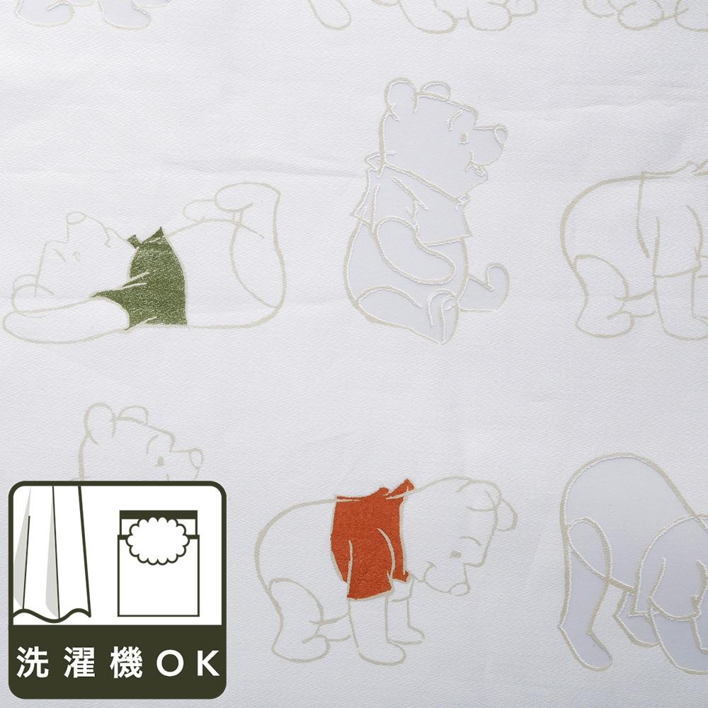 ディズニー レースカーテン くまのプーさん 100×198cm 2枚組【別送品】