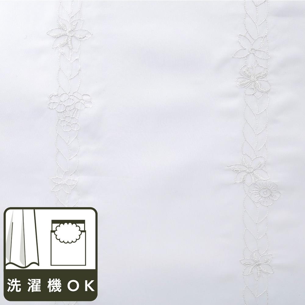 ディズニー ラプンツェル 100×108cm 2枚組 レースカーテン【別送品】