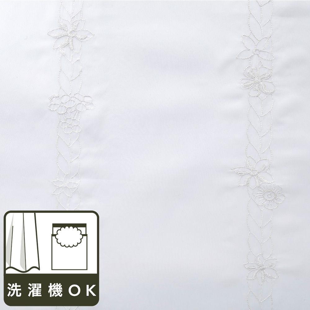 ディズニー レースカーテン ラプンツェル 100×175cm 2枚組【別送品】