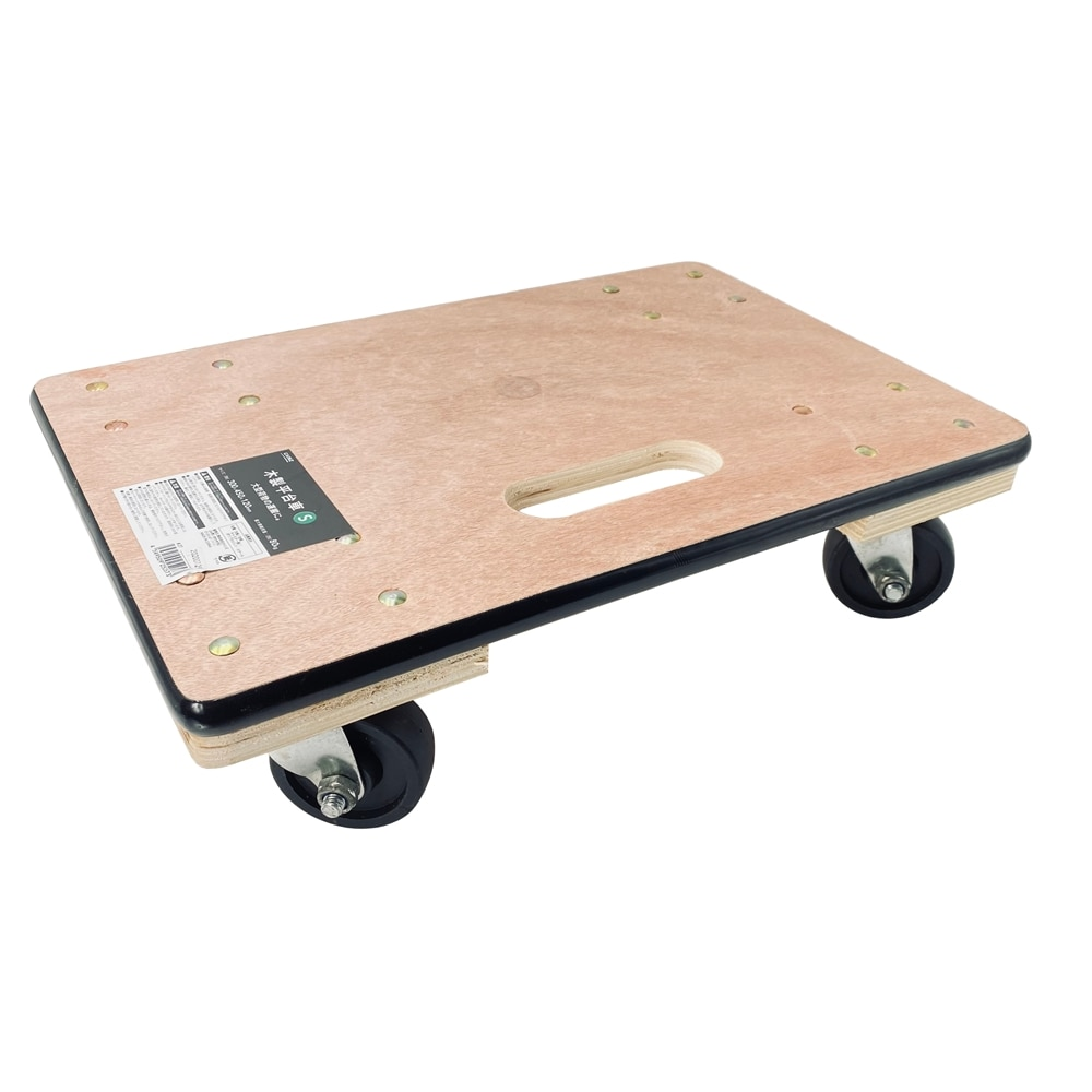 木製平台車30x45x12cm