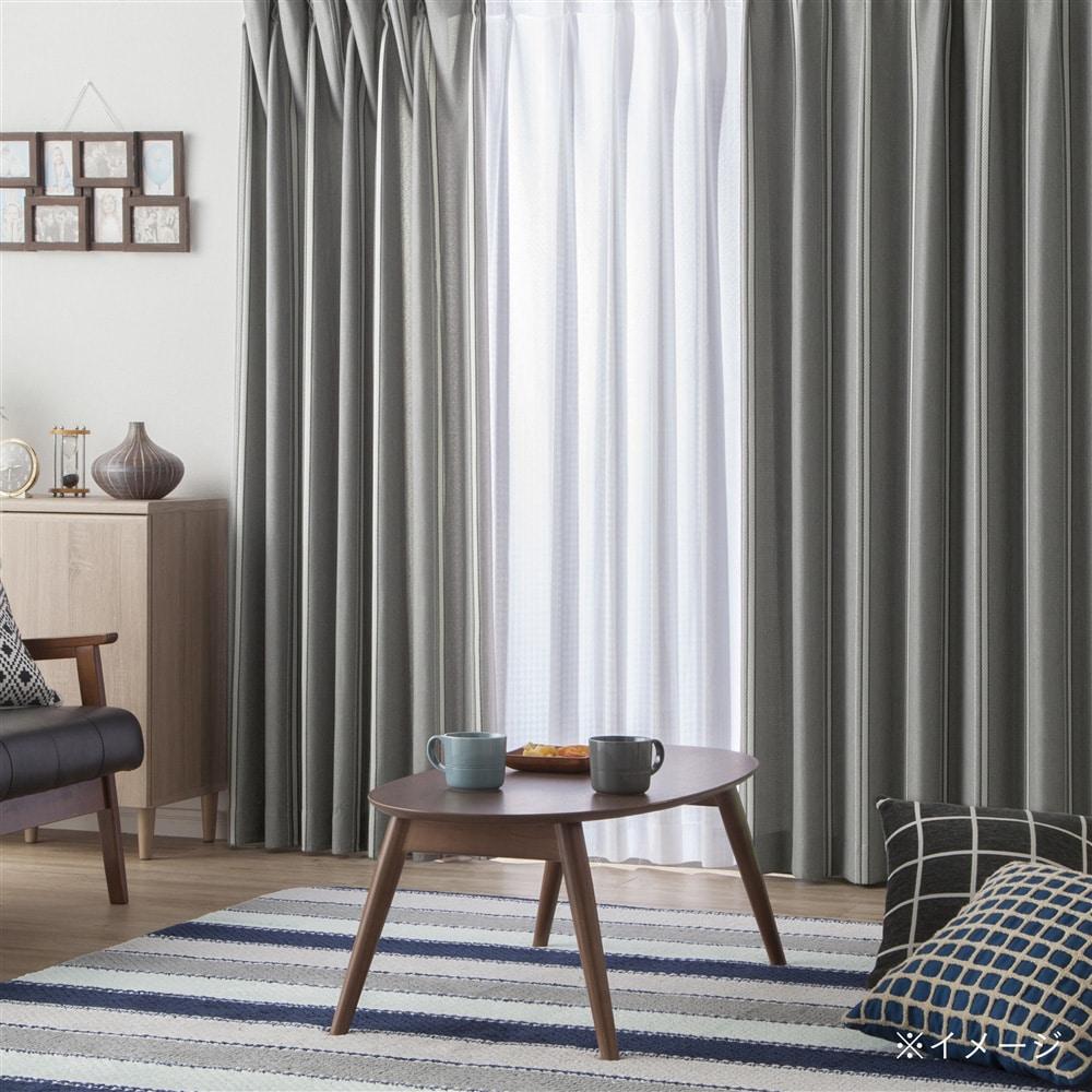 4枚組セットカーテン(遮光+遮熱ミラー)ヴェントスライン 100×210cm