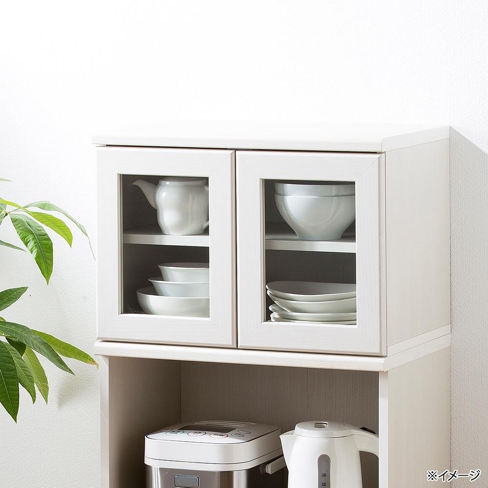 SJ1 ミニ食器棚 アペルト APR−4055G【別送品】