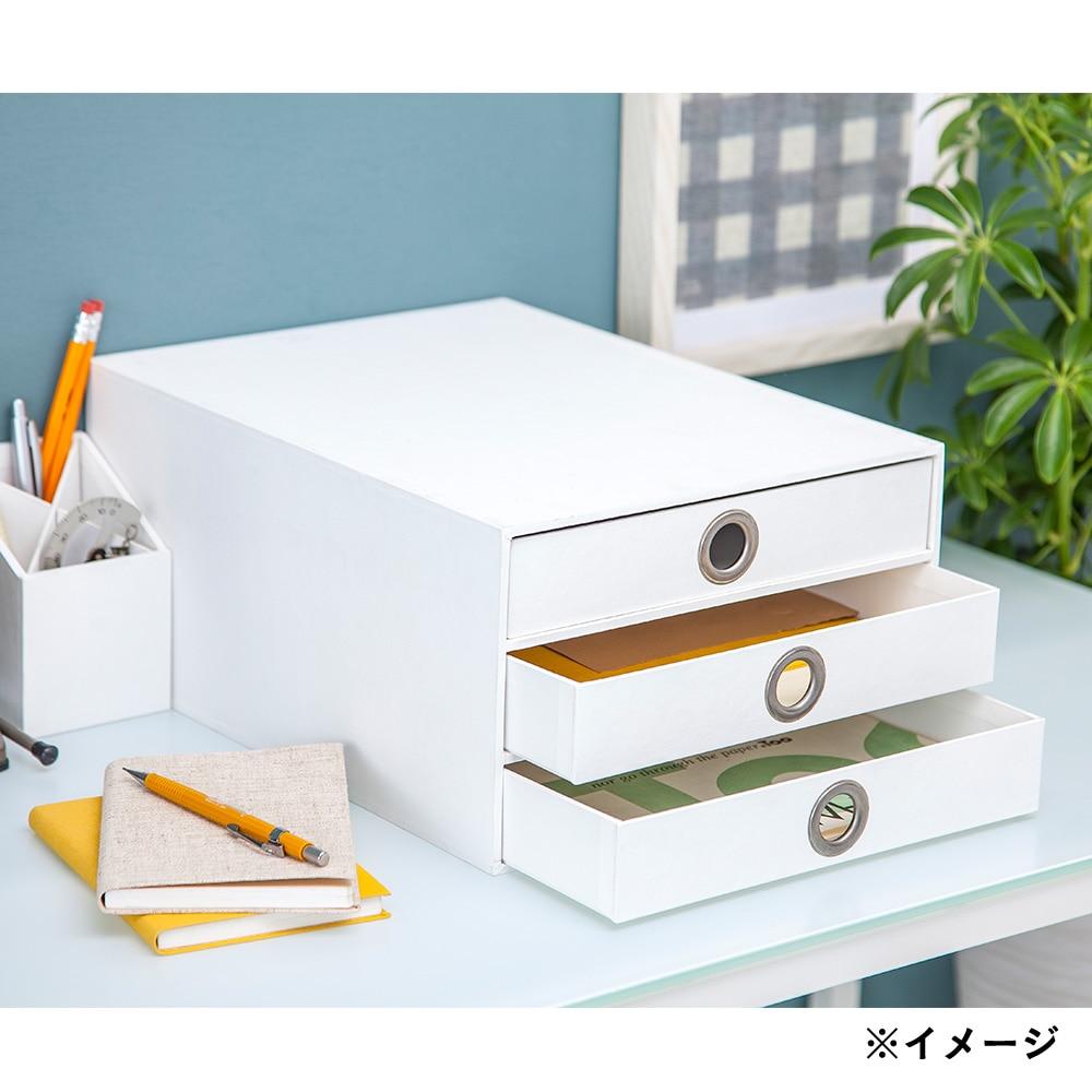 キャビネットケース 3段 ホワイト