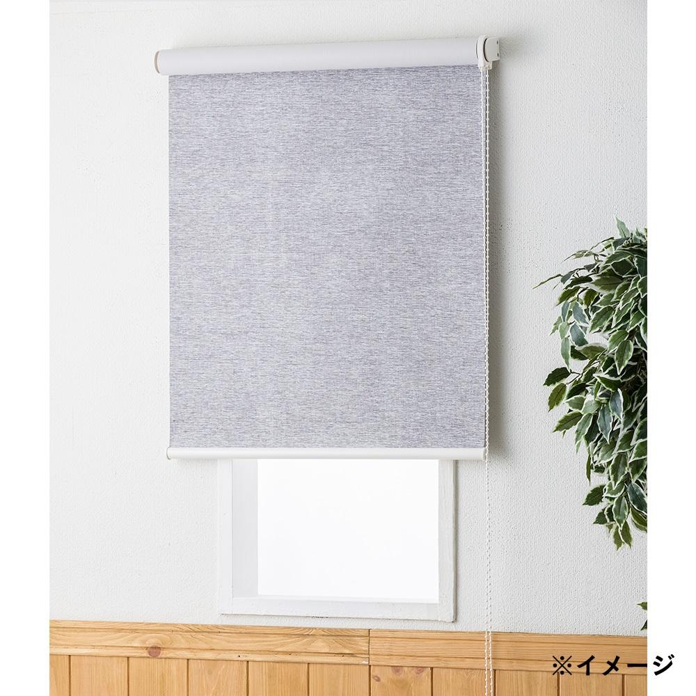 遮光チェーン式ロールスクリーン 180×220 グレー