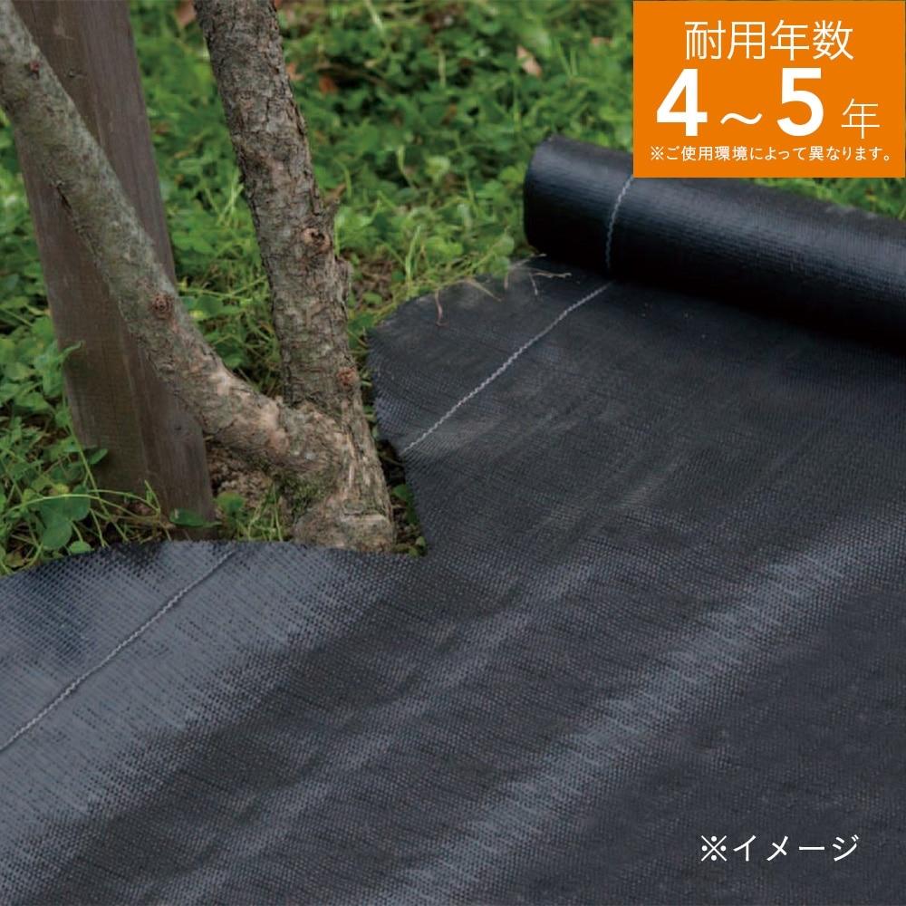 高密度防草シート 1×10m 黒