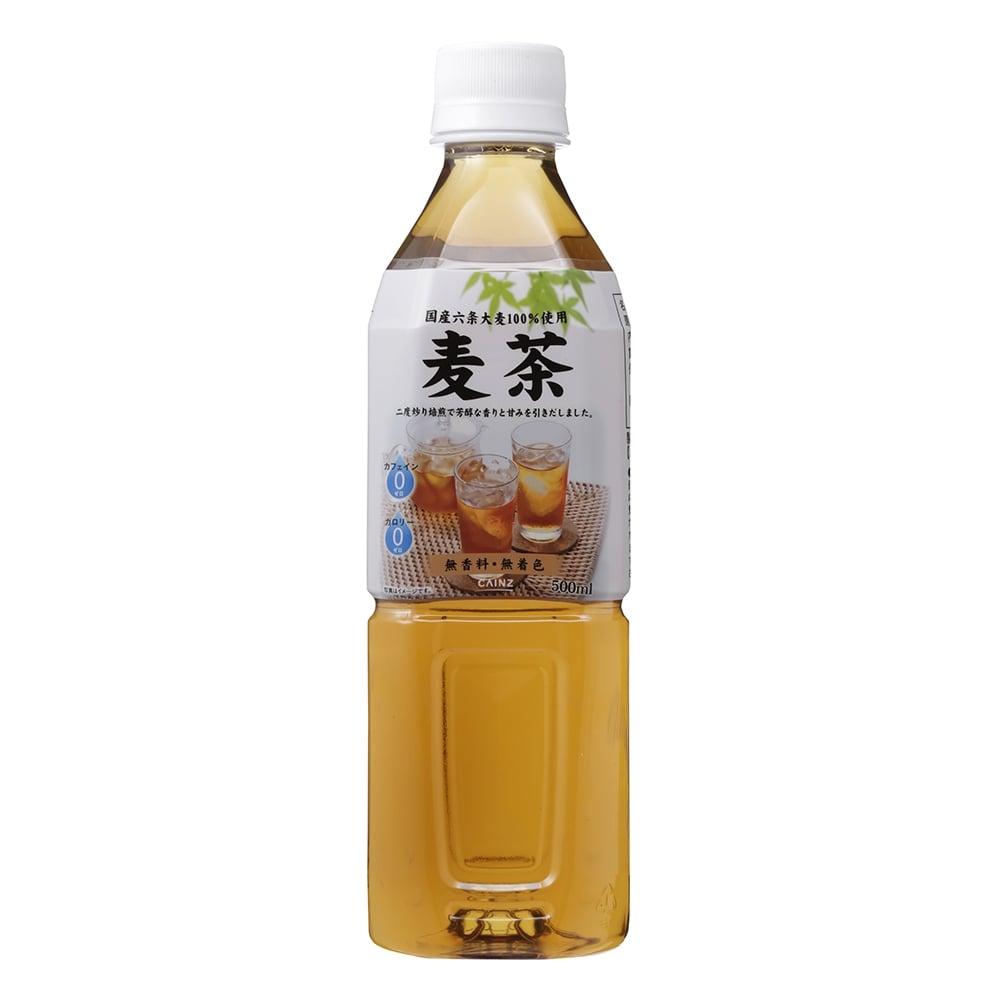 【ケース販売】麦茶500ml×24本