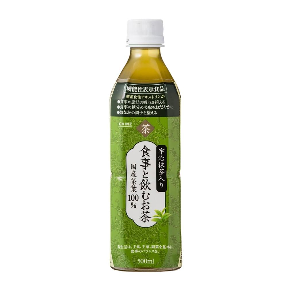 【ケース販売】食事と飲むお茶 500ml×24本