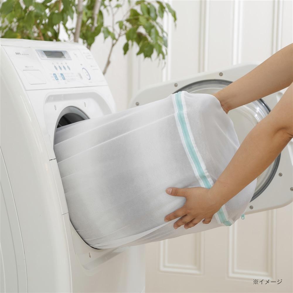 ラグも洗える洗濯ネット