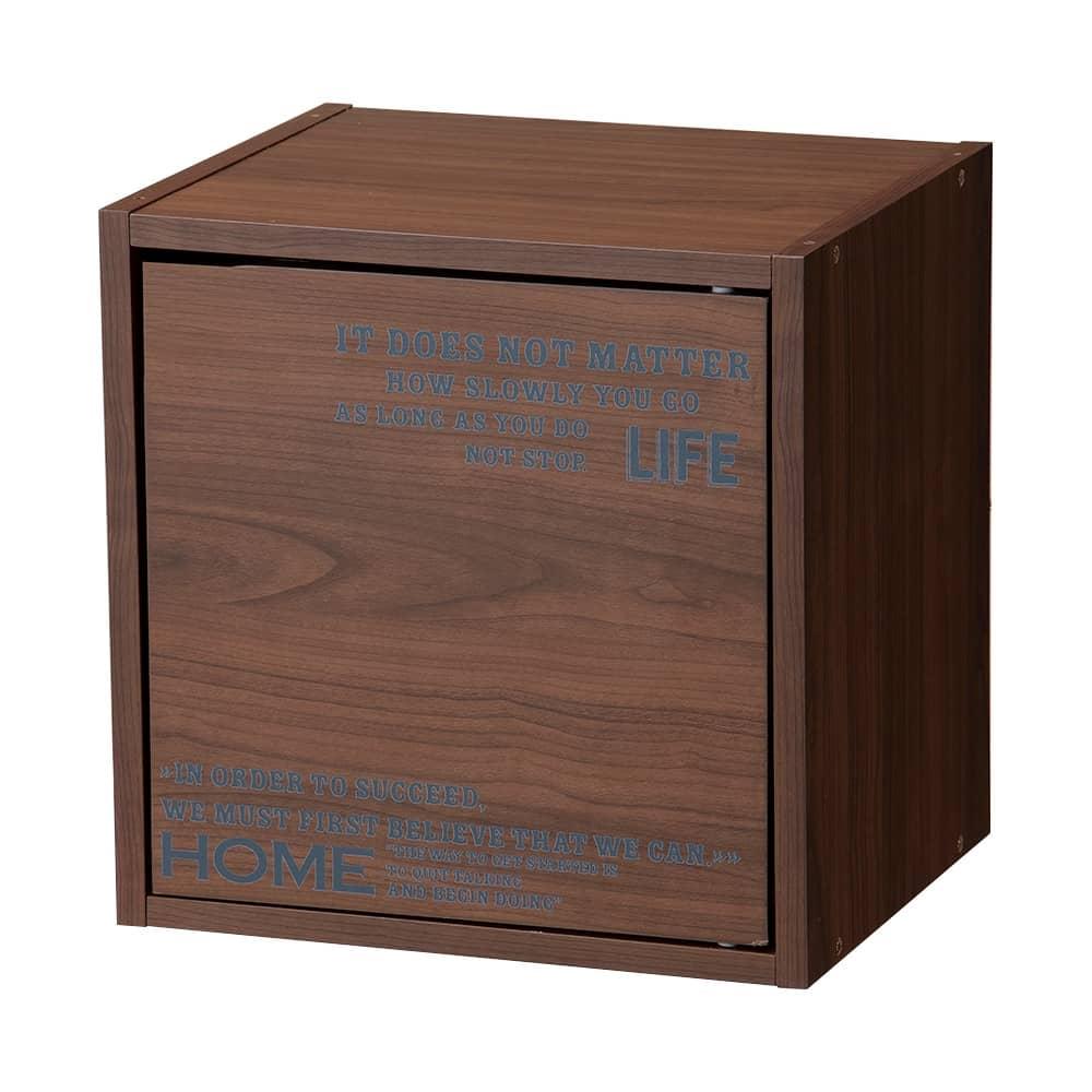 ドア付シングルボックス ブラウン