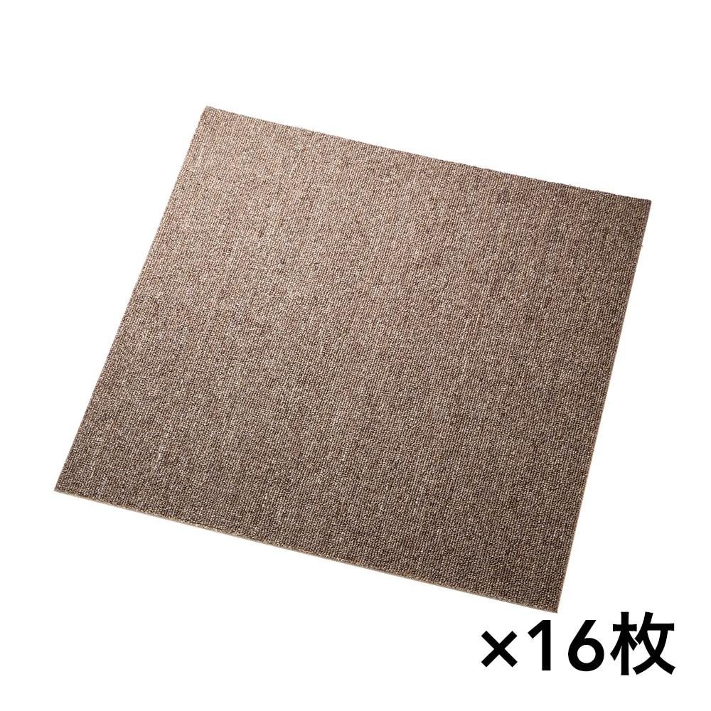 【ケース販売】防炎タイルカーペット ベージュ 16枚