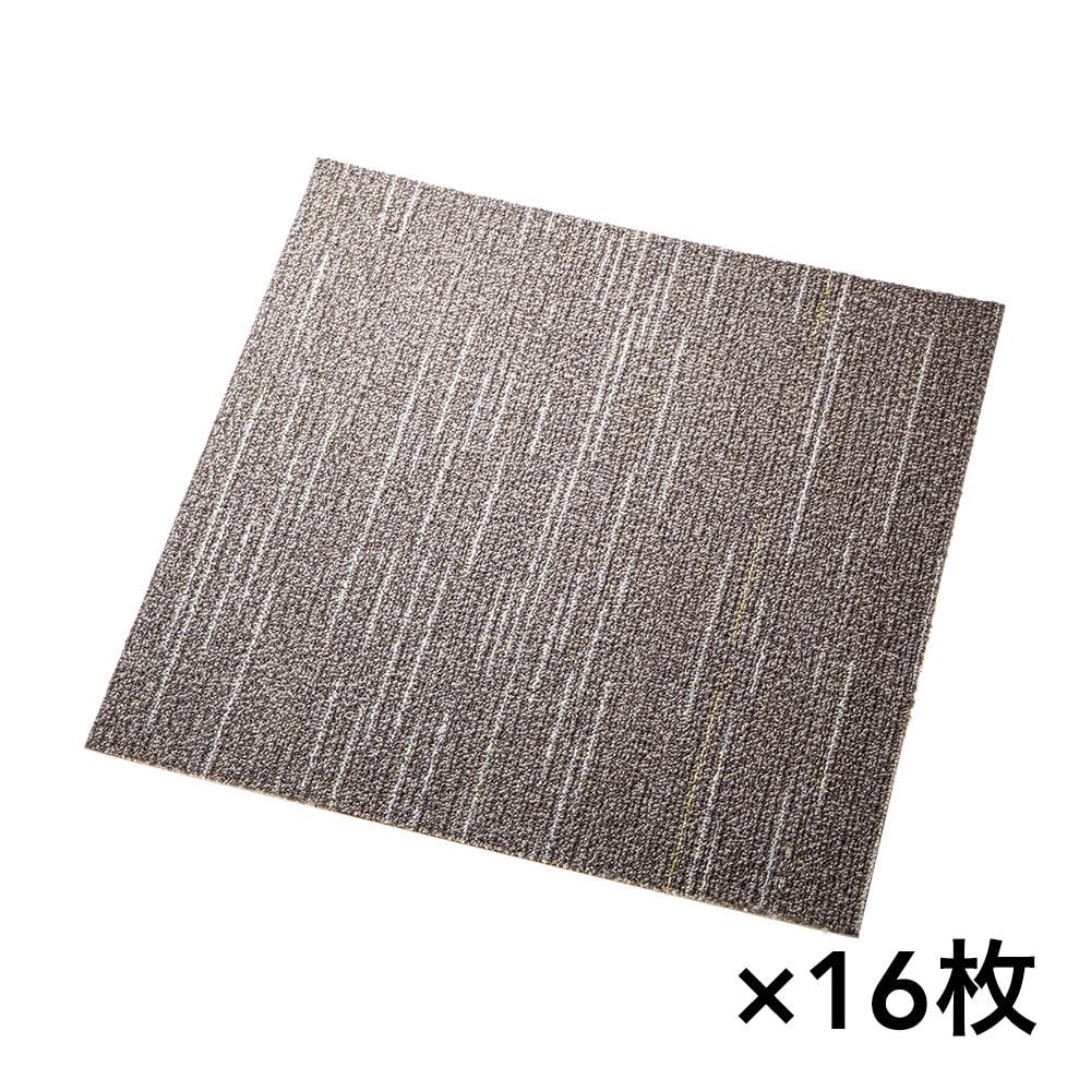 【ケース販売】防炎タイルカーペット ストライプ モカ・グリーン 16枚