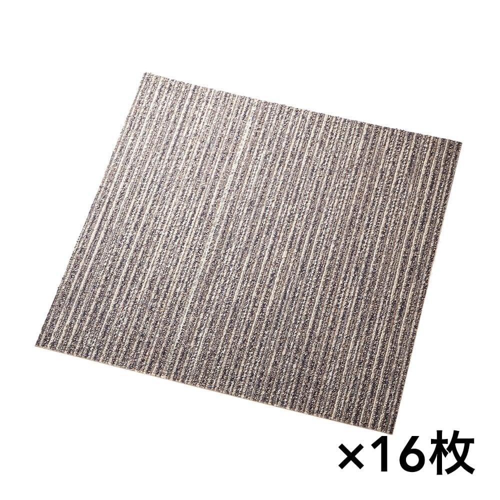 【ケース販売】防炎タイルカーペット ストライプ ベージュ・モカ 16枚