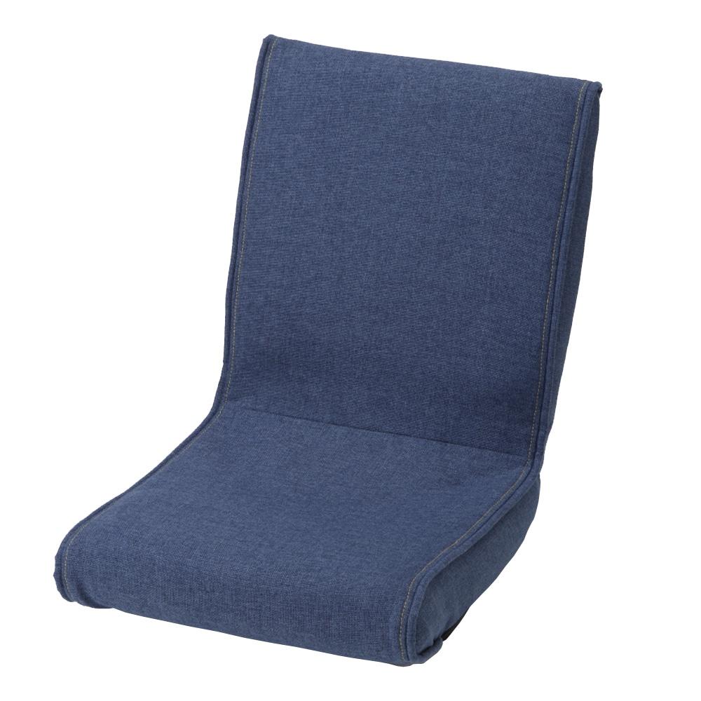 A50 カバーが洗えるコンパクト座椅子 デニム