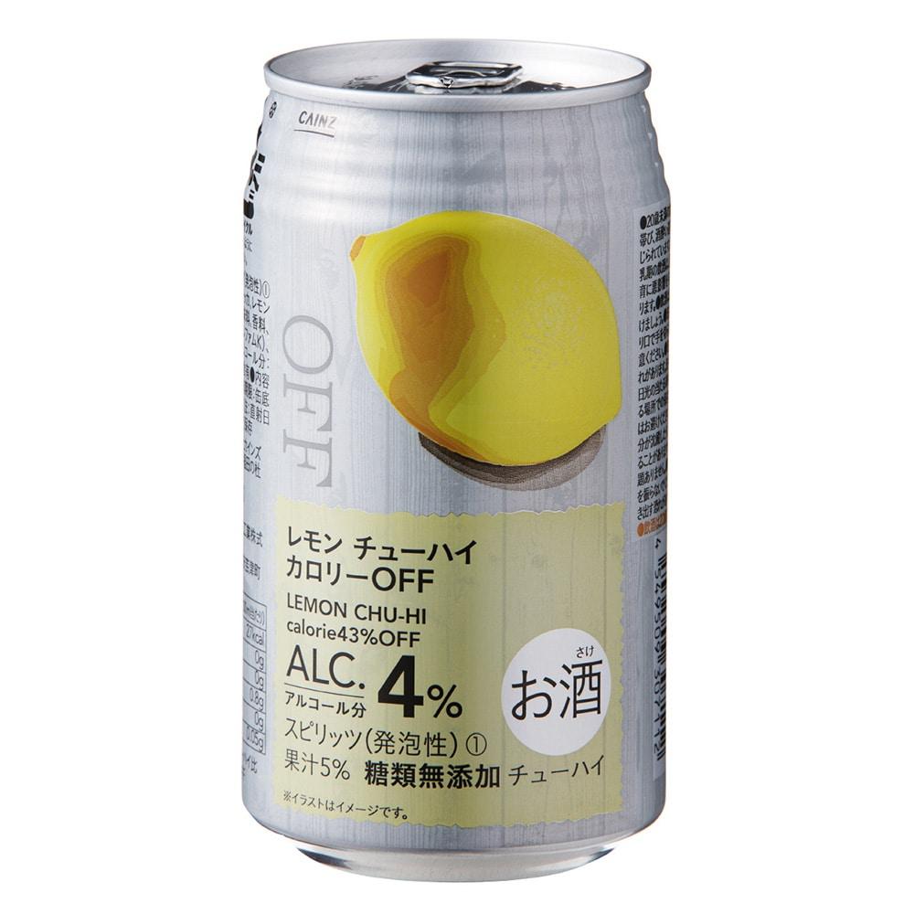 【ケース販売】レモン チューハイ カロリー43%オフ 350ml×24本
