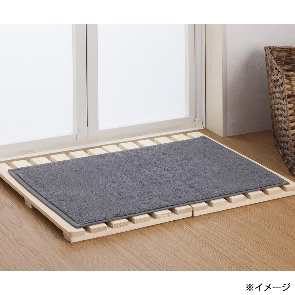 【数量限定】タオルバスマット 45×65 グレー
