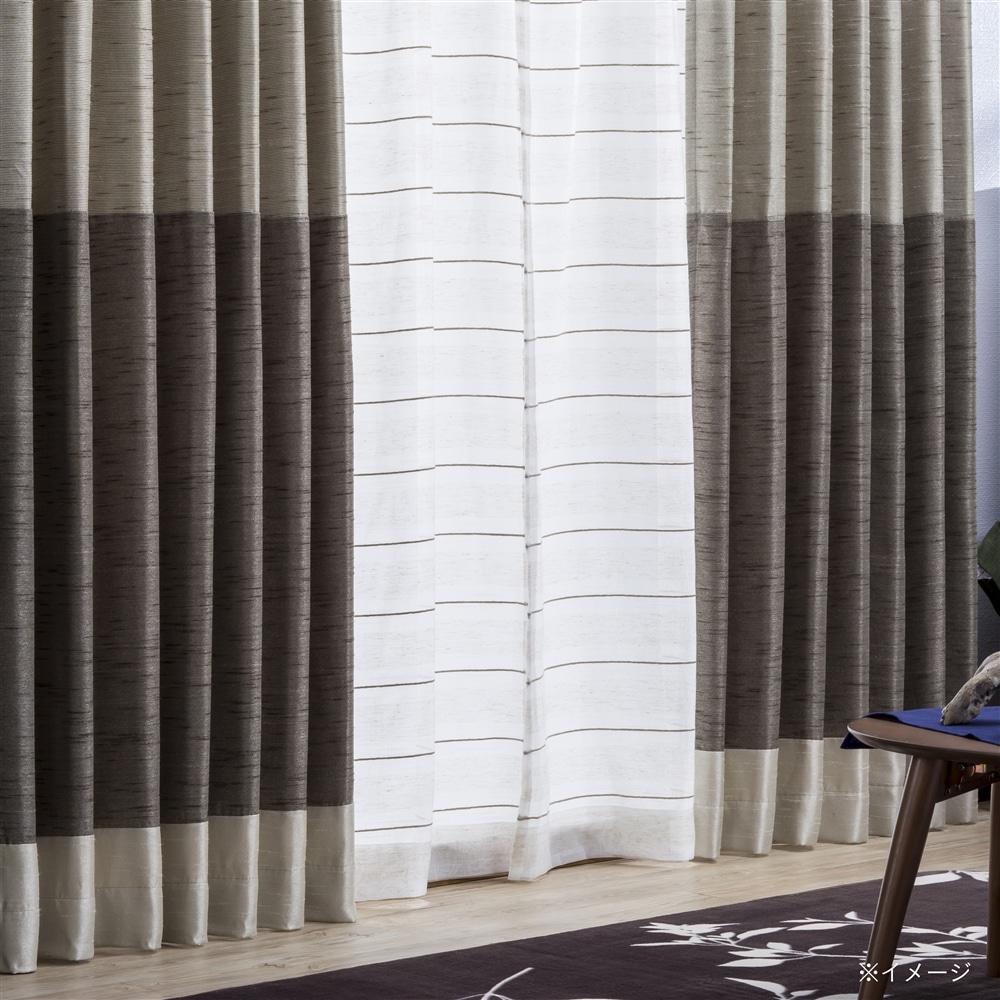 4枚組遮光性セットカーテン 楓シーム 100×200