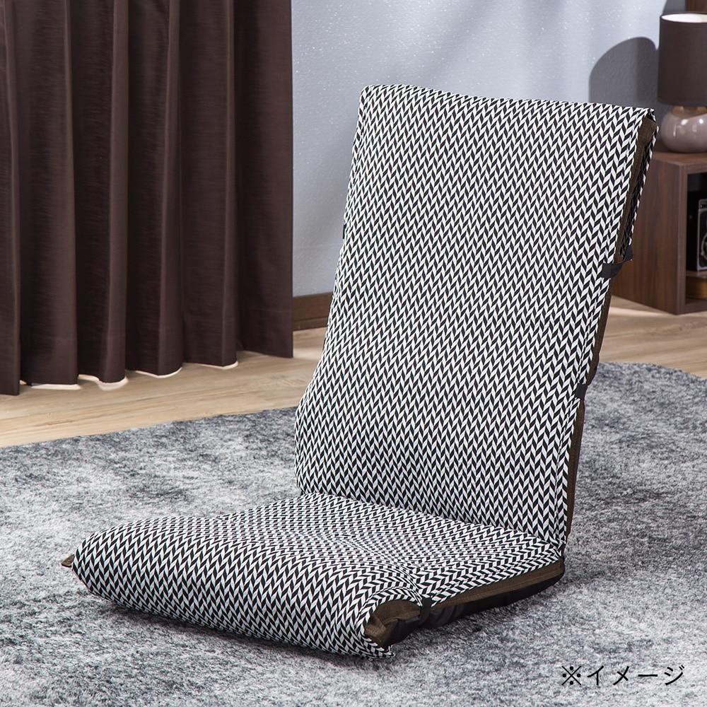 座椅子用フリーカバー アングル ブラック