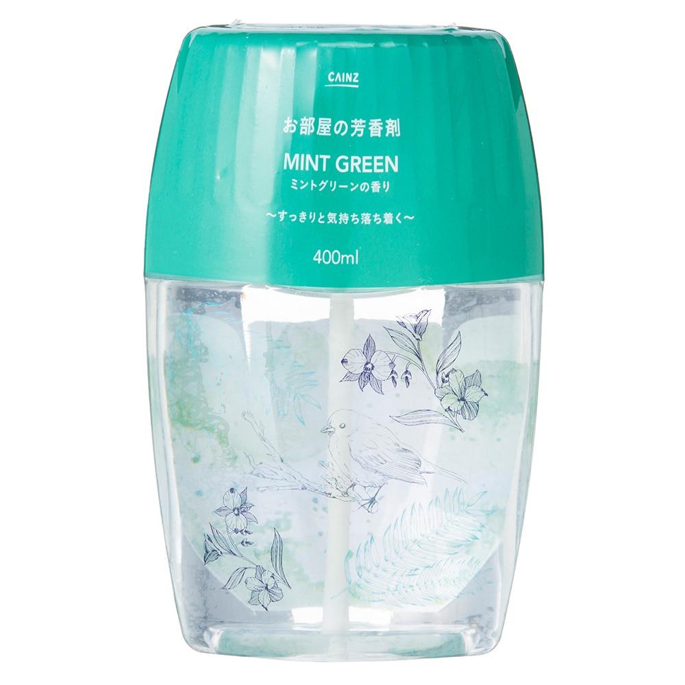 CAINZ お部屋の芳香剤 Natural ミントグリーン
