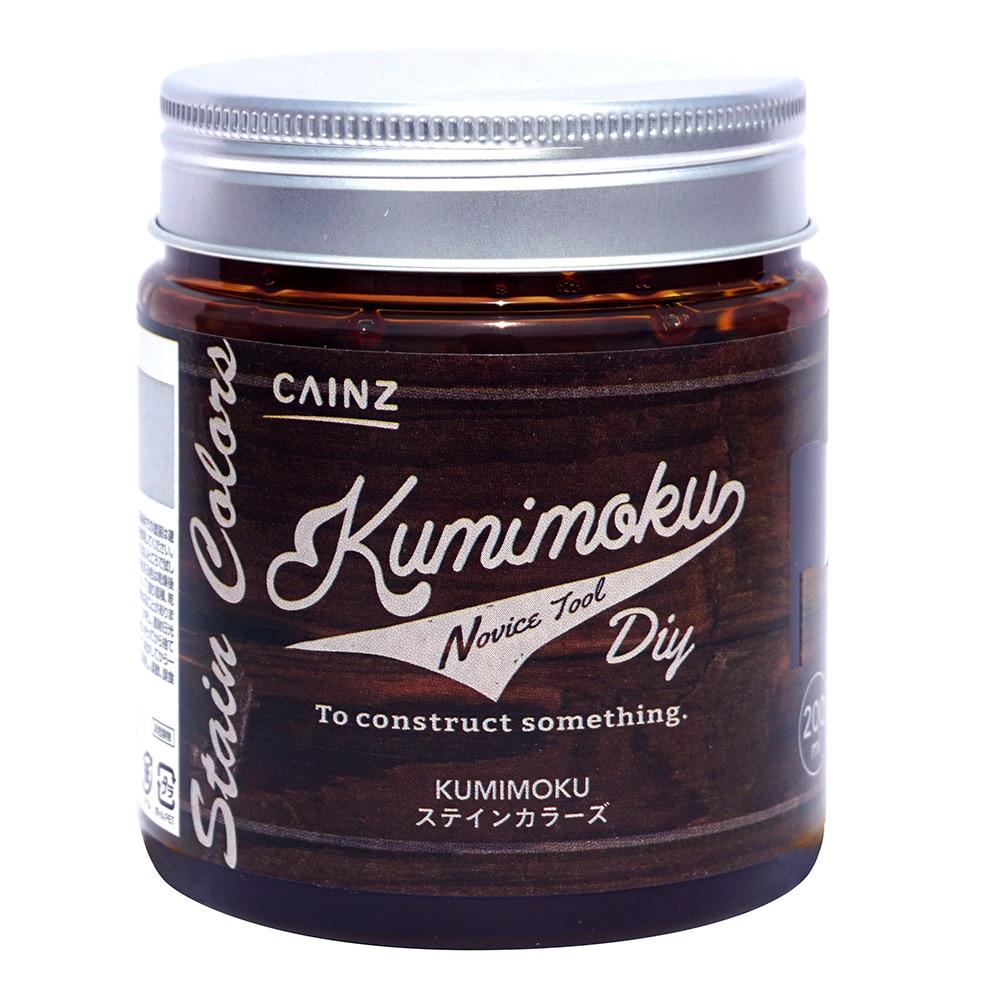 Kumimoku ステインカラーズ メープル 200ml
