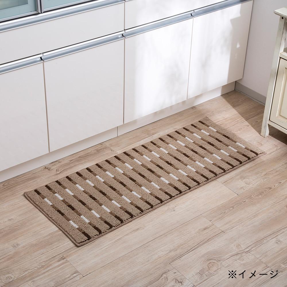 キッチンマット レイル 45×120 ベージュ
