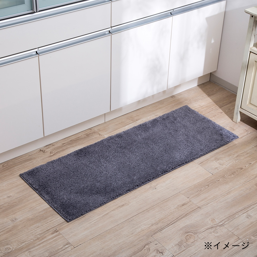キッチンマット NCプレイン 45×120 グレー