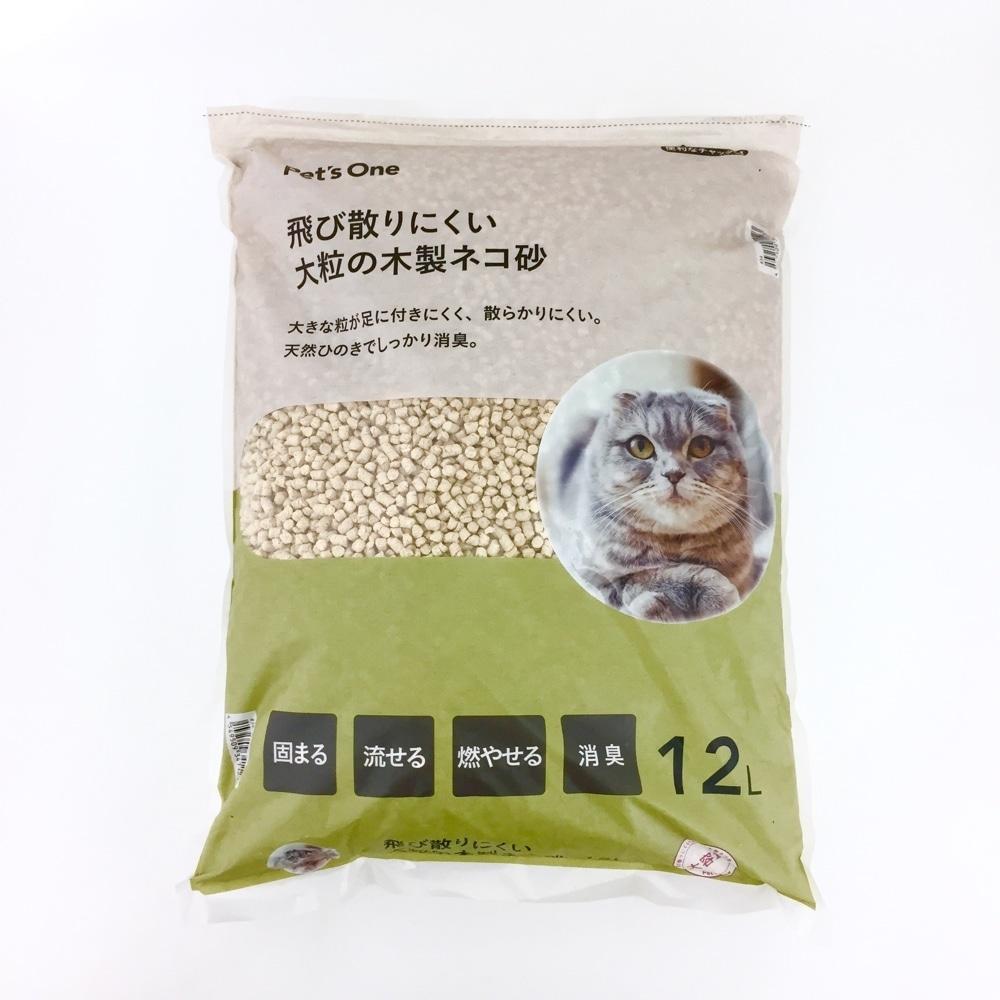 猫砂 Pet'sOne 飛び散りにくい大粒 の木製ネコ砂 12L(1Lあたり 約81.7円)