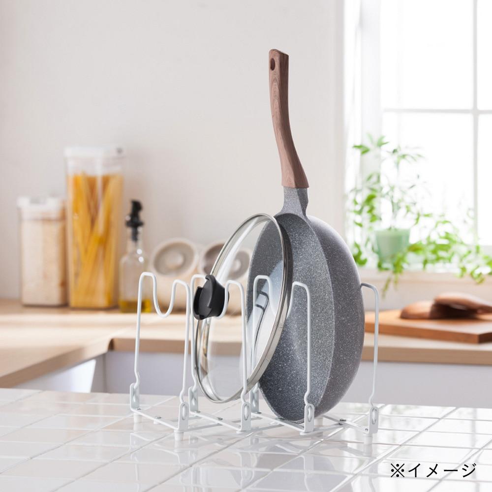 鍋・フライパン・ふた 伸縮スタンド ホワイト