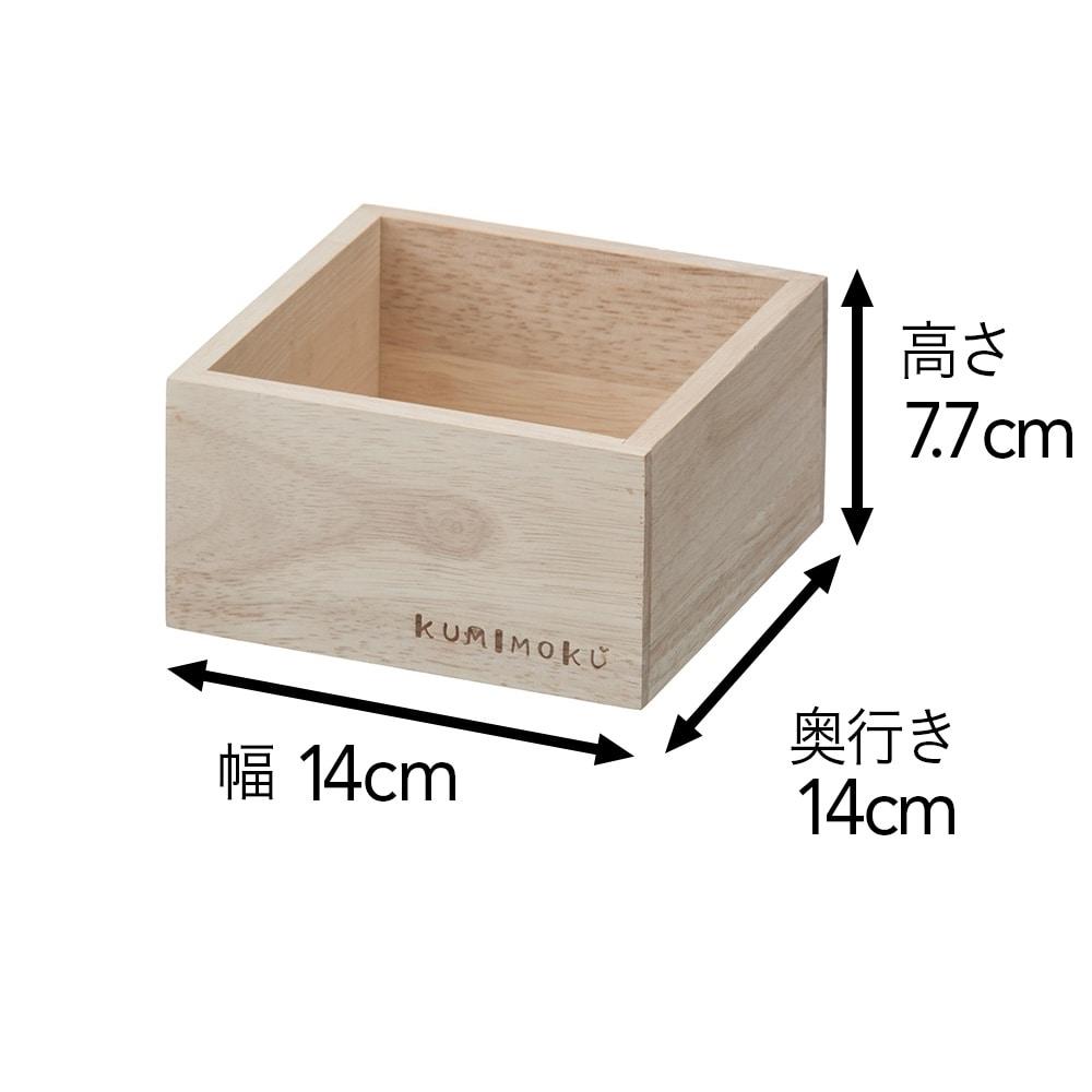 KUMIMOKU スキットハーフ Sサイズ 337