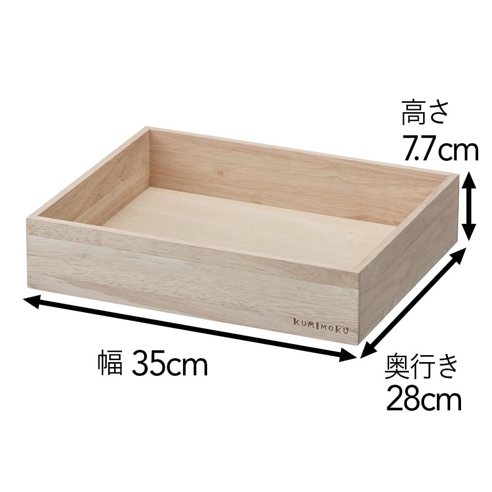 KUMIMOKU スキットハーフ LLサイズ 343