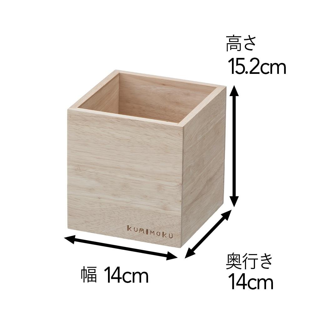 KUMIMOKU スキット Sサイズ 325