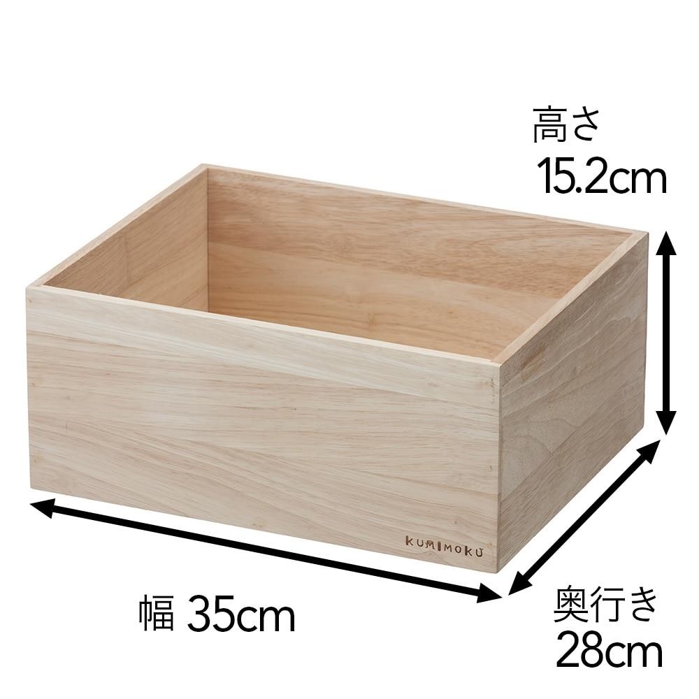KUMIMOKU スキット LLサイズ 331