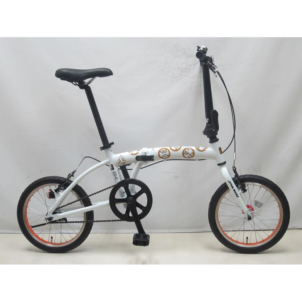 【自転車】【全国配送】折り畳み自転車 COEUR BB-8 16インチ【別送品】