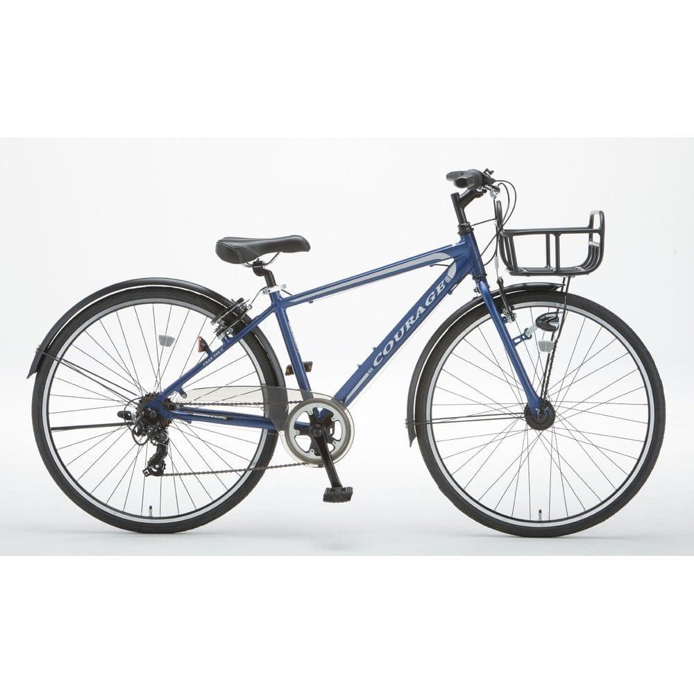 【自転車】アルミクロスCourageIII(クラージュ)外装7段 700C オートライト ブルー【別送品】