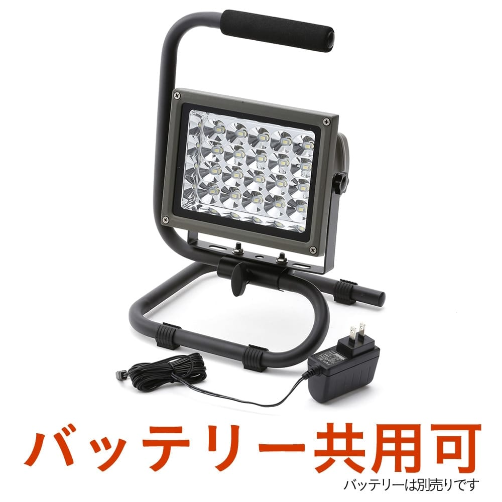 Kumimoku e-cycle 14.4V DC/AC2WAY LED投光器