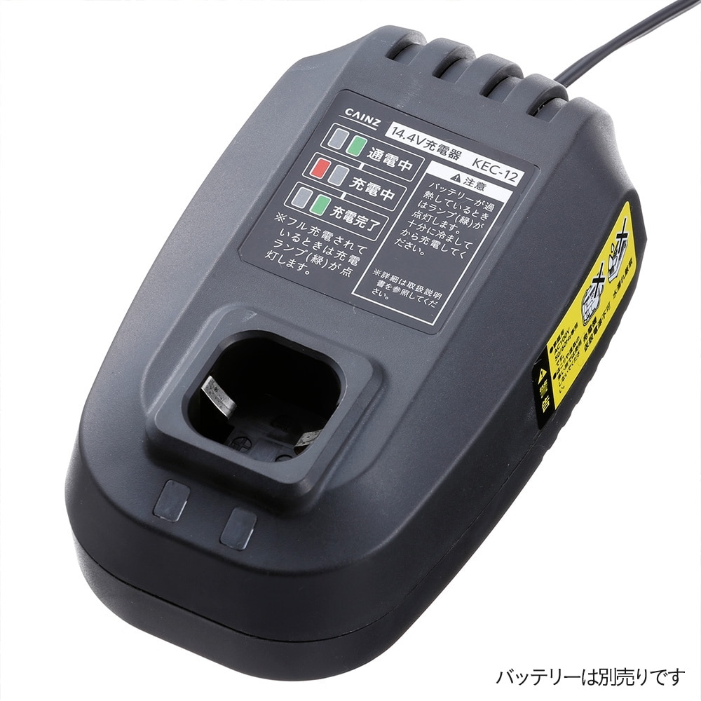 Kumimoku e-cycle 14.4V 充電器 KEC-12