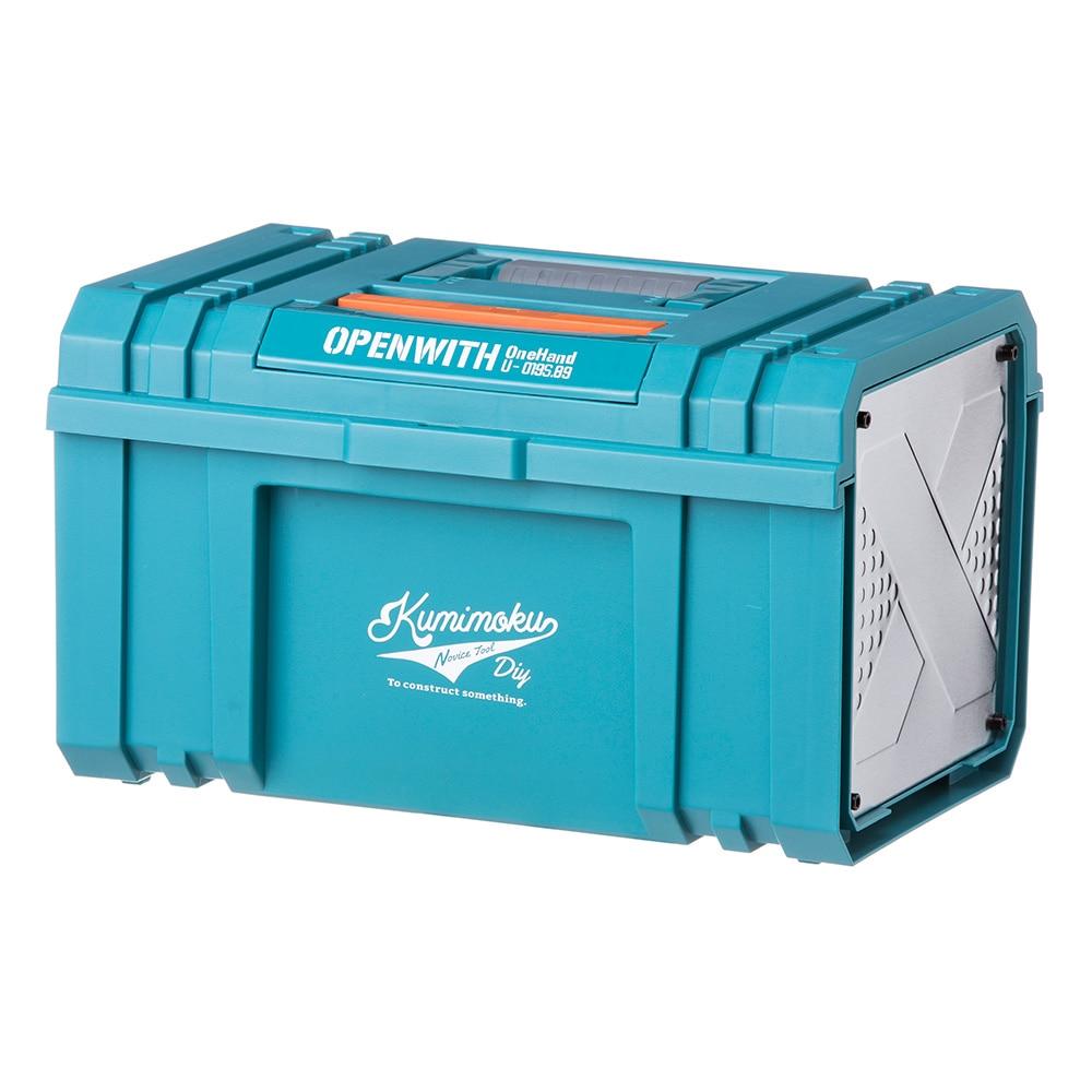 Kumimoku 道具がさびにくいワンタッチ工具箱 ブルー