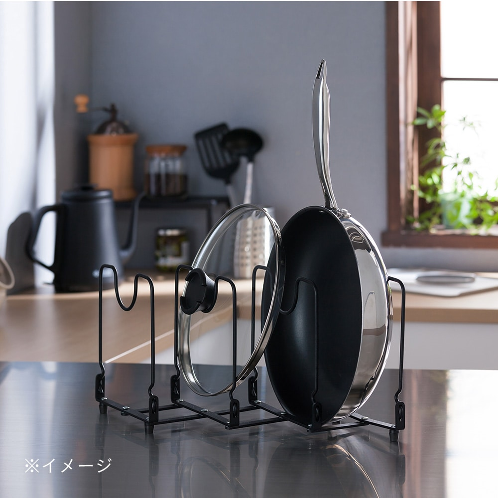 鍋・フライパン・ふた 伸縮スタンド ブラック