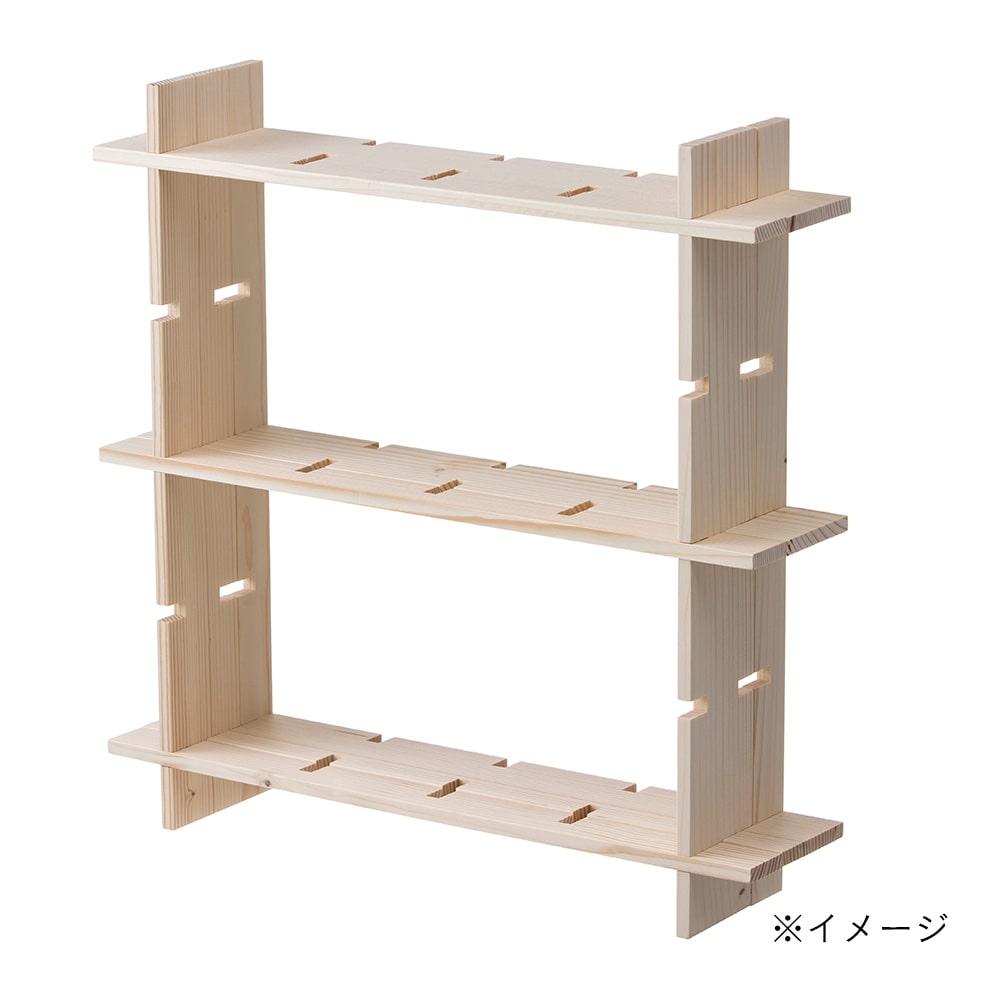 【数量限定】kumimoku 差し込みラックセット