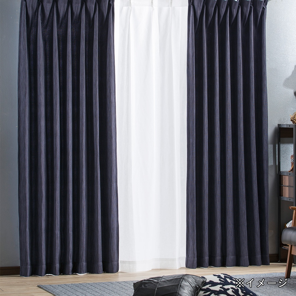 遮光性4枚組セットカーテン ブラウ 100×178 ネイビー