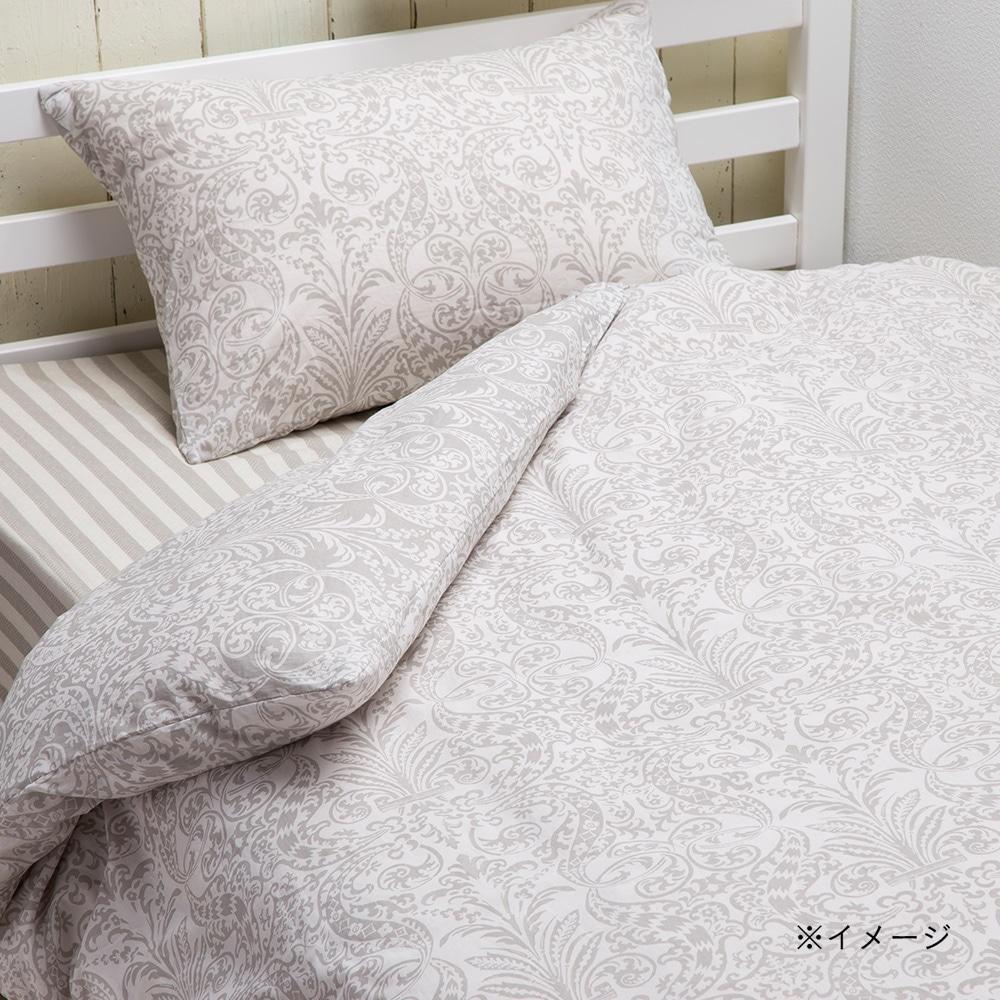 掛け布団カバー エーデル セミダブル 170×210