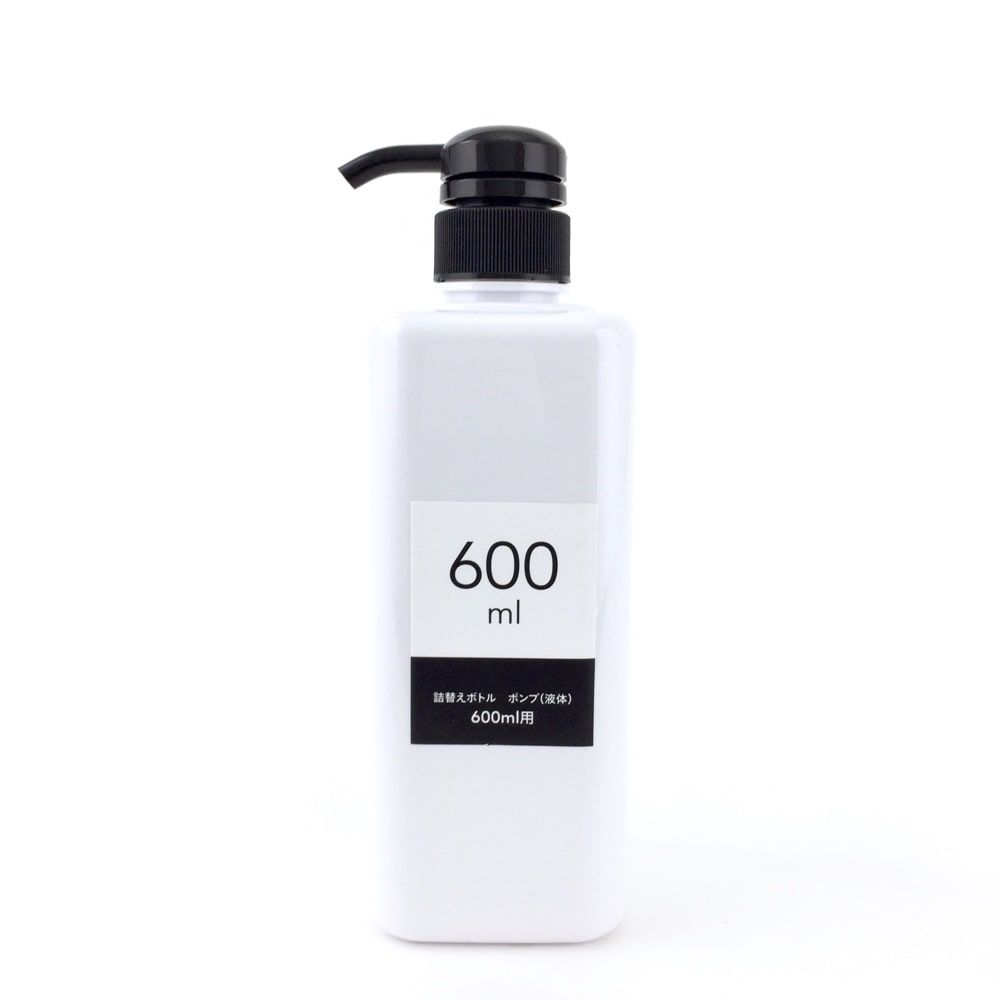CAINZ ディスペンサーボトル ポンプ(液体) 600ml ホワイト