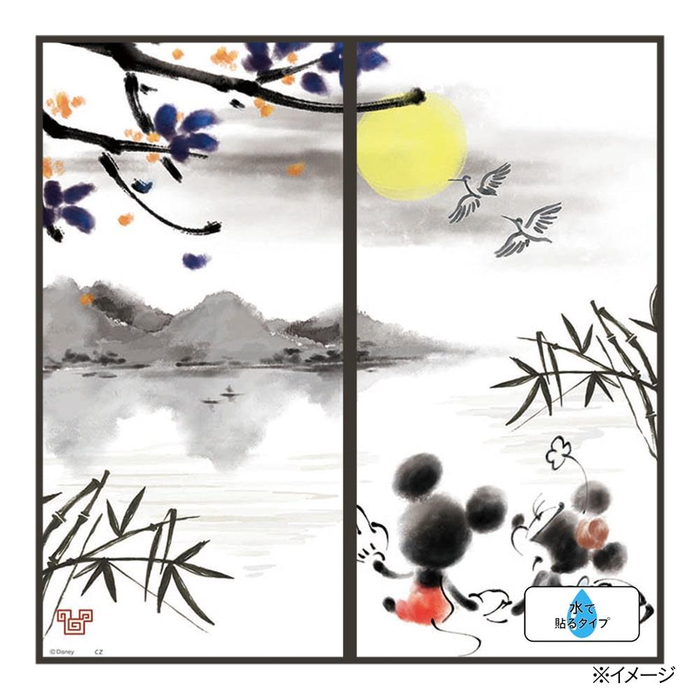 ディズニー 襖紙 ミッキー 月(ミッキー 月): 網戸・リフォーム用品