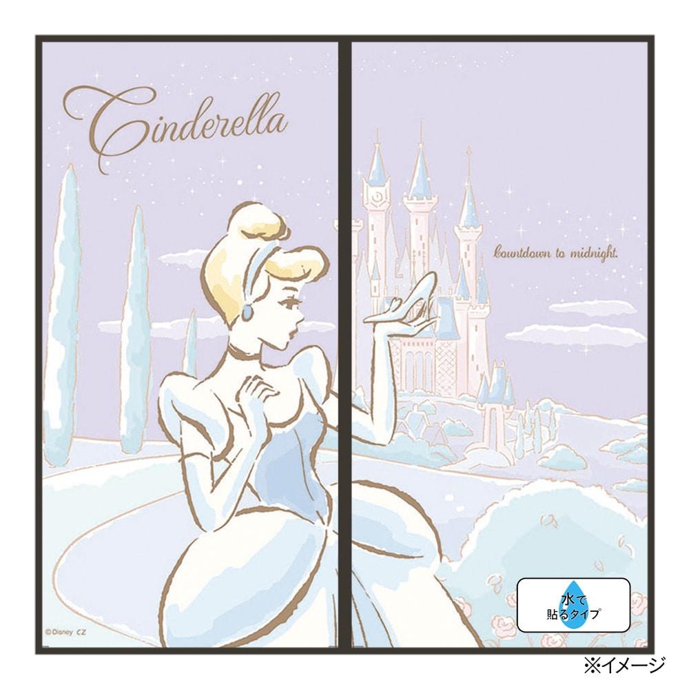ディズニー 襖紙 プリンセス シンデレラ