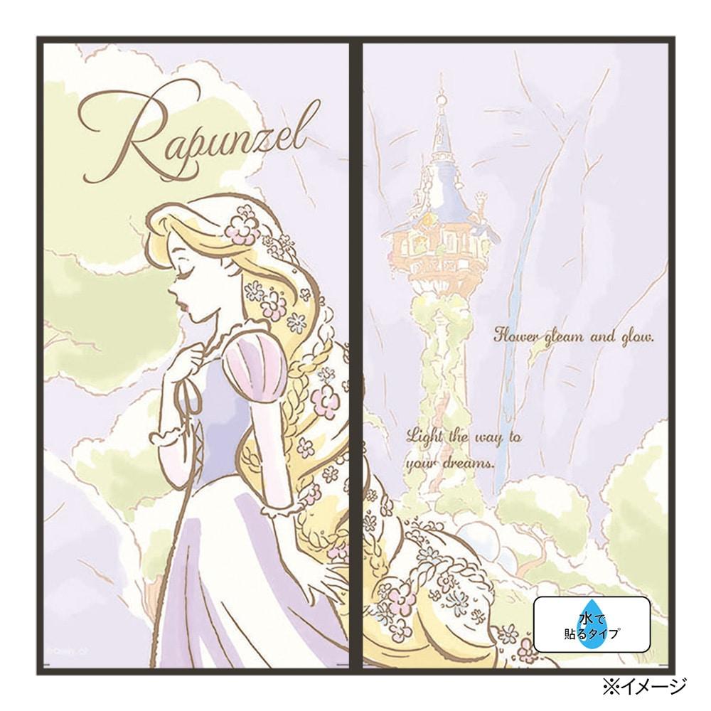 ディズニー 襖紙 プリンセス ラプンツェル